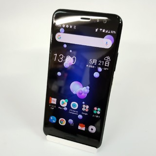 HTC - HTC U11 HTV33 SIMフリー端末 完全動作品