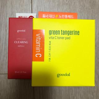 Goodal グリーンタンジェリンビタCトナーパッド、リンゴAHA アンプル (美容液)