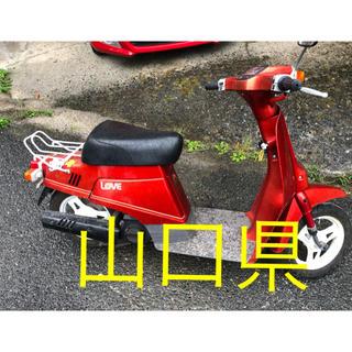 スズキ(スズキ)のスズキ ラブ 50cc 12v (車体)