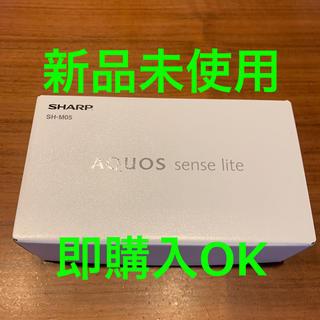 アクオス(AQUOS)のAQUOS sense lite SH-M05 ピンク 新品未使用(スマートフォン本体)