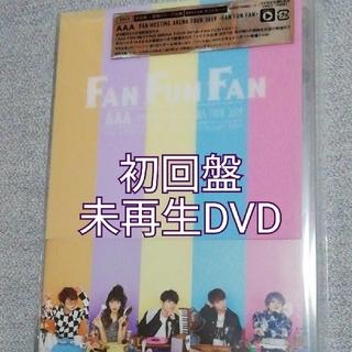 トリプルエー(AAA)のAAA FAN FUN FAN 2019 DVD(ミュージック)