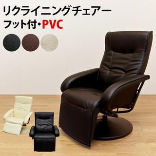 リクライニングチェア フット付き オフィスチェア パーソナルチェア ソファ 椅子(ハイバックチェア)