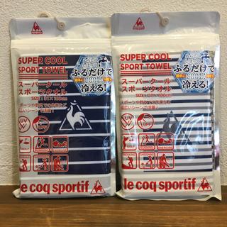 ルコックスポルティフ(le coq sportif)のスーパークールタオル  ルコック 2枚セット スポーツタオル ひんやりタオル(トレーニング用品)