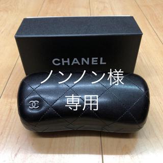 CHANEL - CHANEL メガネケース 正規品
