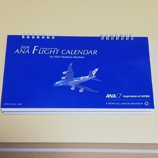 エーエヌエー(ゼンニッポンクウユ)(ANA(全日本空輸))のANA 卓上カレンダー 2020(カレンダー/スケジュール)