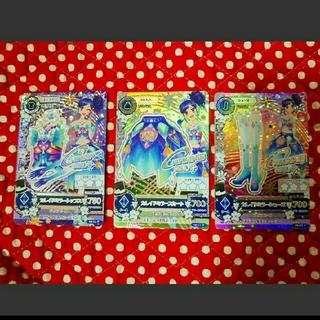アイカツ(アイカツ!)のアイカツカード(カード)