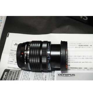 オリンパス(OLYMPUS)のひま様専用、オリンパスM.ZUIKO 12-45mmPROメーカー保証(レンズ(ズーム))