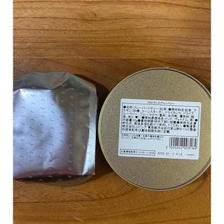 ルピシア(LUPICIA)のルピシア 缶なしにつきお安くカシスブルーベリー(茶)