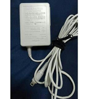 ニンテンドウ(任天堂)の3DS充電器【Nintendo純正ACアダプター】(バッテリー/充電器)