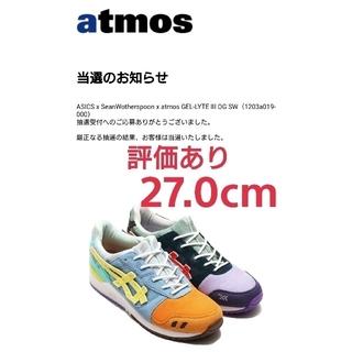 asics - アシックス ショーン アトモス ゲルライト3