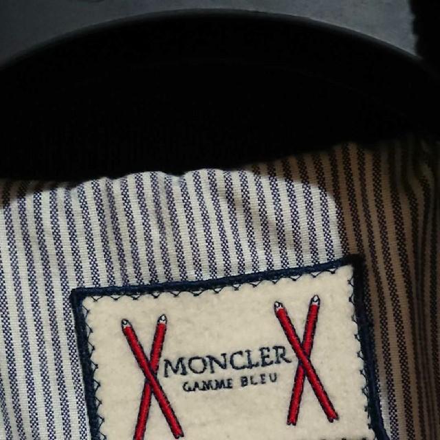 MONCLER(モンクレール)のモンクレールガムブルー ダウンジャケット サイズ2 メンズのジャケット/アウター(ダウンジャケット)の商品写真