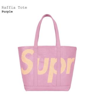 シュプリーム(Supreme)のsupreme raffia tote bag purple(トートバッグ)