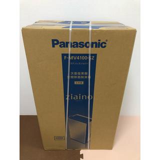 Panasonic - パナソニック ジアイーノ F-MV4100-SZ