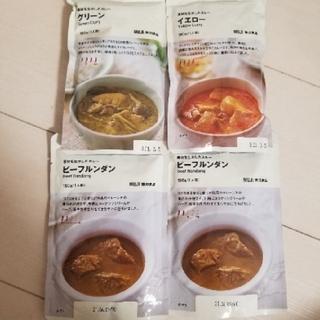 ムジルシリョウヒン(MUJI (無印良品))の無印カレー4個(レトルト食品)