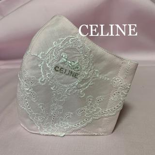 セリーヌ(celine)のdwpearl様専用 インナーマスク CELINE(その他)