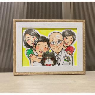 s1223kさん★専用ページ(ウェルカムボード)
