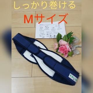 即購入歓迎★トコちゃんベルト2 Mサイズ 説明書コピー付き