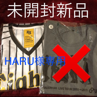 関ジャニ∞ - 関ジャニ∞/ツアーTシャツ2点セット