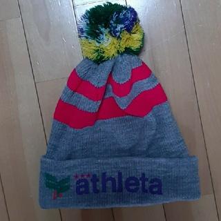 アスレタ(ATHLETA)のATHLETA  帽子(ニット帽/ビーニー)