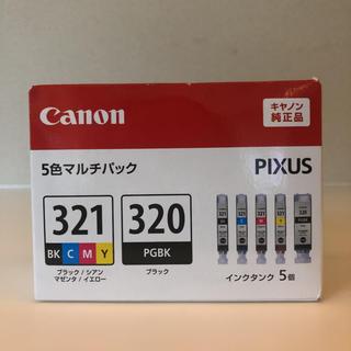 Canon - CANON 純正インク   5色マルチパック  BCI-321+320