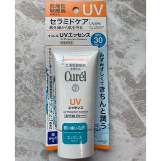 キュレル(Curel)のキュレル 日焼け止め UV エッセンス(日焼け止め/サンオイル)