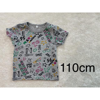 110cm 半袖Tシャツ グレー 総柄(Tシャツ/カットソー)