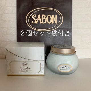 SABON - サボン フェイスポリッシャー200ml2個セット