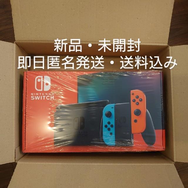 Nintendo Switch JOY-CON(L) ネオンブルー/(R) ネオ エンタメ/ホビーのゲームソフト/ゲーム機本体(家庭用ゲーム機本体)の商品写真