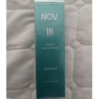 ノブ(NOV)の☆新品☆ノブⅢ保湿美容液バリアコンセントレイト30g(美容液)