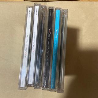 セクシー ゾーン(Sexy Zone)のセクゾ cd(アイドル)