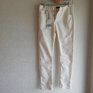 正規店購入 ZARA ザラ スキニー 白パンツ 新品、札付き