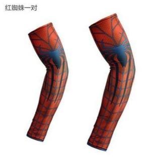 アームカバー アームウォーマー (スパイダーマンレッド2)【週末限定セール】(その他)