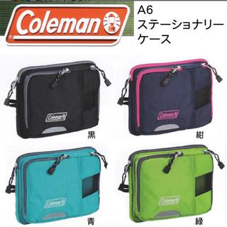 コールマン(Coleman)の【美品】Coleman A6ケース(その他)