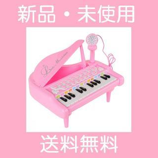 【超人気】電子ミニピアノ 音楽おもちゃ(電子ピアノ)