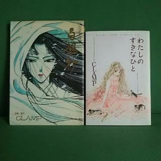 カドカワショテン(角川書店)の古本★「わたしのすきなひと」「白姫抄」(女性漫画)