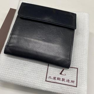 ツチヤカバンセイゾウジョ(土屋鞄製造所)の土屋鞄製造所☆中古 スモールウォレット ブラック(折り財布)