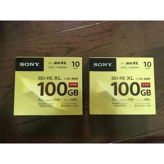 ソニー(SONY)のSONY BD-RE XL 繰り返し録画 100GB 20枚(その他)