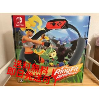 ニンテンドースイッチ(Nintendo Switch)の【新品】リングフィットアドベンチャー 早い者勝ち 即日発送可!(家庭用ゲームソフト)