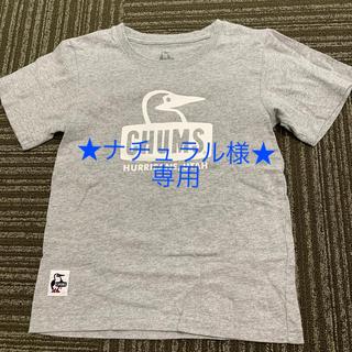 チャムス(CHUMS)の★ナチュラル様専用★chums Tシャツ 120(Tシャツ/カットソー)