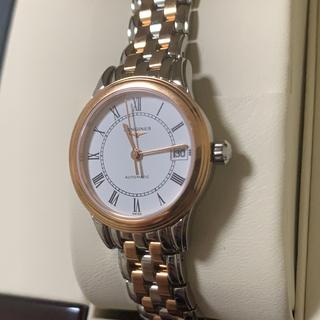 ロンジン(LONGINES)のロンジン フラッグシップ(腕時計)