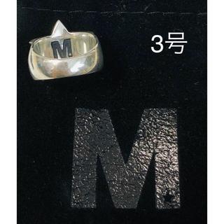 エム(M)のM エム スターリング 星柄 3号(リング(指輪))