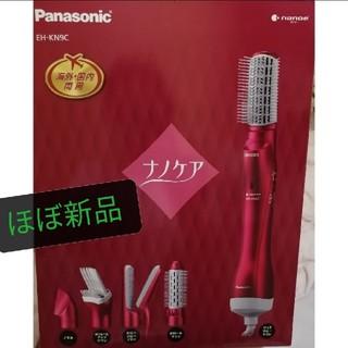 Panasonic - パナソニックくるくるドライヤーEH-KN9C-RP