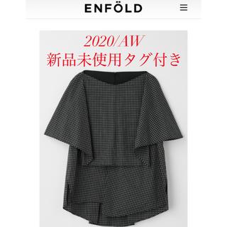 エンフォルド(ENFOLD)の新品未使用 ENFOLD エンフォルド タイプライターCHECK ケープP.O(シャツ/ブラウス(半袖/袖なし))