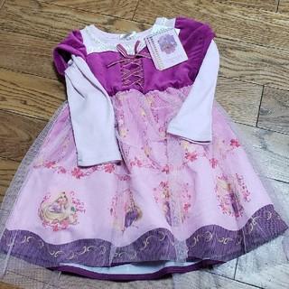 Disney - ラプンツェルなりきりドレス