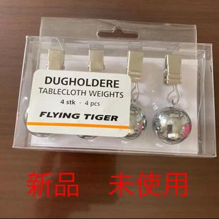 Flying Tiger Copenhagen - SALE☆未使用 テーブルクロス ウェイト