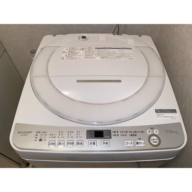 SHARP(シャープ)の2か月使用 奈良発 2020年製 人気の穴無し槽 7kg洗濯機 シャープ スマホ/家電/カメラの生活家電(洗濯機)の商品写真