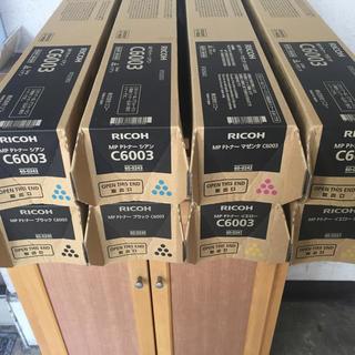 リコー(RICOH)のモモ様専用  リコー MP P 6003 トナー 4色   4セット(OA機器)