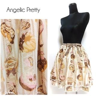 アンジェリックプリティー(Angelic Pretty)のアンジェリックプリティ メルティクリーム ドーナツ スカート レディース(ミニスカート)