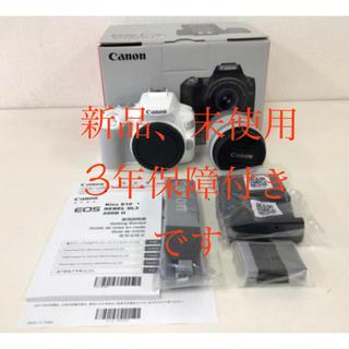 キヤノン(Canon)のcanon eos kiss  x10 ホワイト レンズキット 一眼レフ(デジタル一眼)