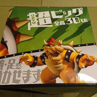 任天堂 - 【新品・未開封】スーパーマリオ クッパ フィギュア 超ビッグ 30センチ 任天堂